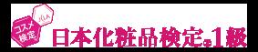 1st_Logo01
