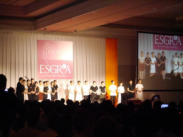 横浜全国大会結果