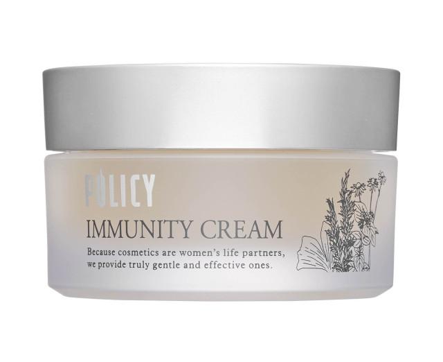 item_immunitycream
