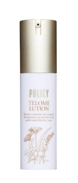 item_telome