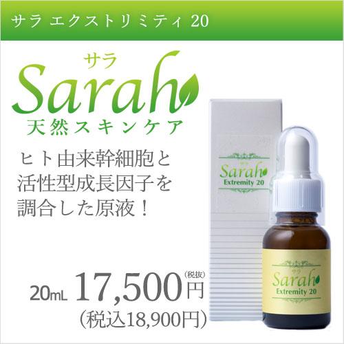 pic_sarahshop-001