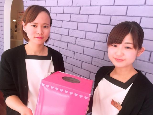 東広島 緑井店4月【おもてなし】企画