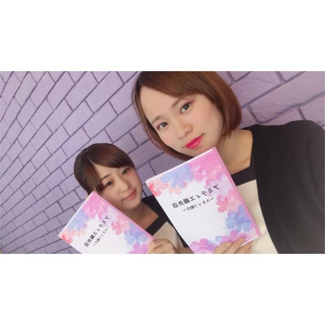 緑井店スタッフ紹介