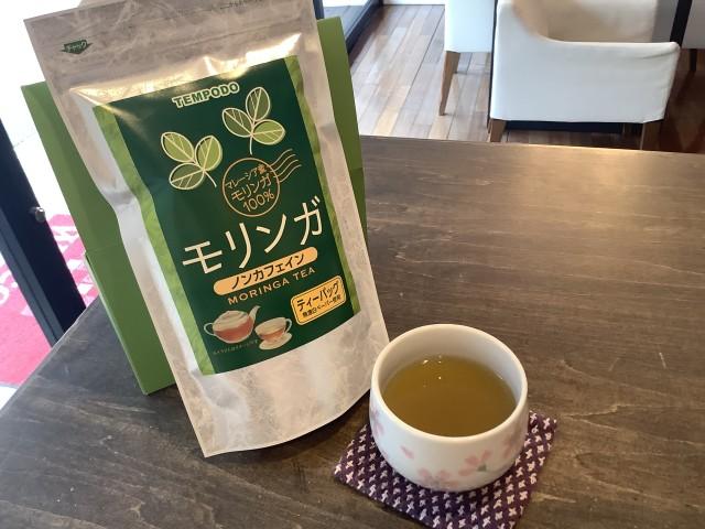 モリンガ茶2