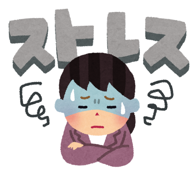 ストレスも○○の原因!?